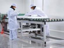 浙江必威体育安卓版下载能源科技发展有限公司研究院成立