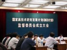我公司董事长任旭华参加2017高工锂电&电动车年会
